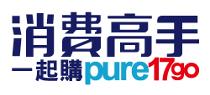 Pure17go's Company logo